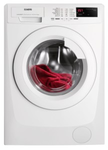 quietest washing machine 2016