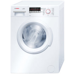 Best washing machine under £300 - 2016